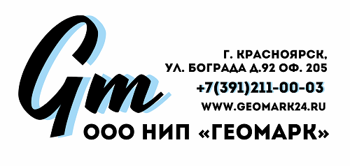 Геомарк