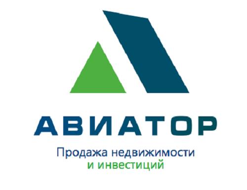 """Авиатор"" - продажа недвижимости и инвестиций"