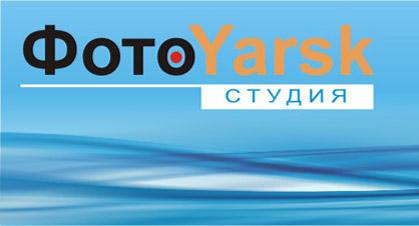 """Студия """"Фото-Yarsk"""""""