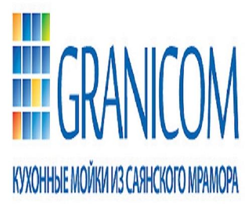 GRANICOM - кухонные мойки из саянского мрамора