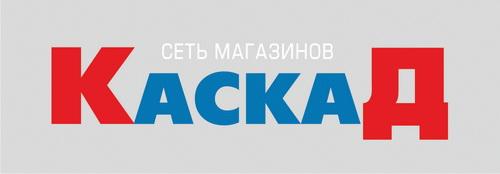 """Сеть магазинов """"Каскад"""""""