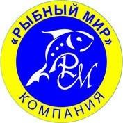 """Компания """"Рыбный мир"""""""