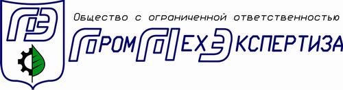 Промтехэкспертиза
