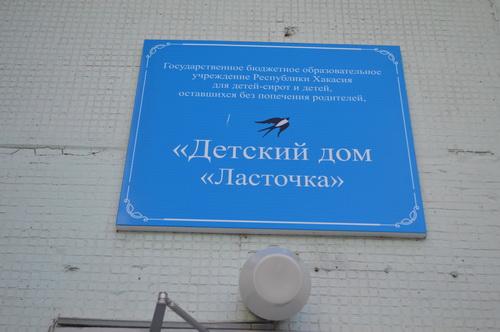 otchet-lastochka-1